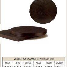 p-13845-VENEER